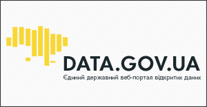 Data Gov Ua 300x156